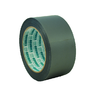 ADVANCE AT9 PVC DUCT SEALING TAPE 50MM X 33M SILVER 110391